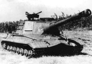 The Last Soviet Heavy Tank Destroyers | Warspot.net