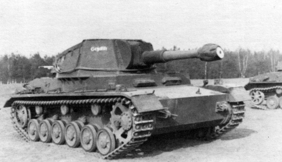 ​Four Pz.Sfl. leFH 18 Ausf. A ended up in a training facility. These vehicles have idlers from the PzIV Ausf. E - Pz.Sfl.IVb: Halfway to the Hummel | Warspot.net