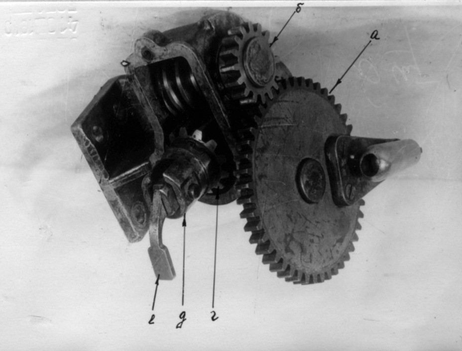 ​Turret traverse mechanism, the design of which was interesting to NIIBT specialists - Type 95 Ha-Go: Manchurian Prisoner | Warspot.net