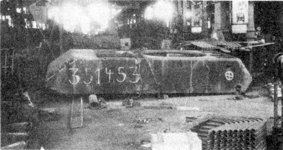 ​A Maus hull at the Krupp factory - The Elusive Maus | Warspot.net
