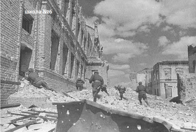 "​«Street Fight in Stalingrad,"" by Georgy Zelma. There are a great many photographs of these ruins from different angles, but few people know that the soldiers are «storming» school number 6. Zelma knew what to take in picture: just like the famous «Stalingrad» photo (in the title), these ruins did cost a lot of blood to the soldiers of the Rodimtsev division - Unknown Stalingrad: «Grenade, Grenade, My Grenade…» 