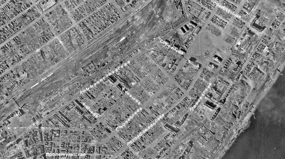 ​German aerial photo from September 17 with street names printed. The numbering of objects corresponds to the previous picture - Unknown Stalingrad: «Grenade, Grenade, My Grenade…» | Warspot.net