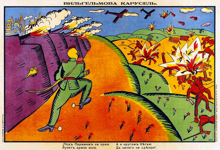 "​Vladimir Mayakovsky (text), Kazimir Malevich (drawing). ""Wilhelm's carousel: Near Paris my army gets beaten"" - Highlights for Warspot: Malevich and Mayakovsky's War 