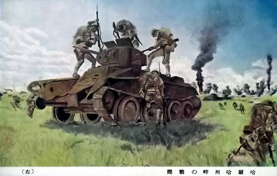 ​Japanese soldiers inspect the Soviet tank BT knocked out on Khalkhin Gol - Highlights for Warspot: faded colors and vivid subjects | Warspot.net