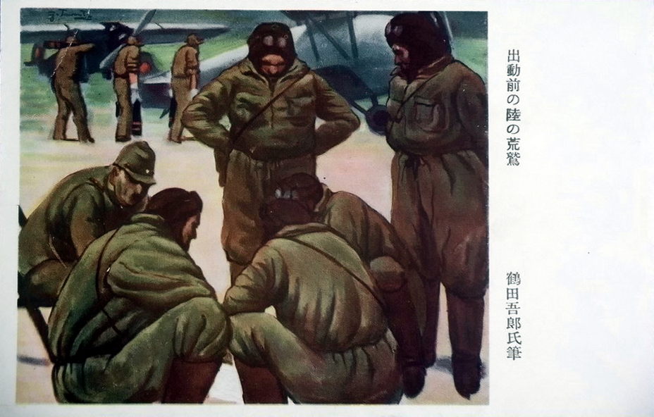 ​«Wild Eagles Before Flight». The expression «Arawasi» (Wild Eagles) was a common cliche for Japanese military pilots - Highlights for Warspot: faded colors and vivid subjects | Warspot.net
