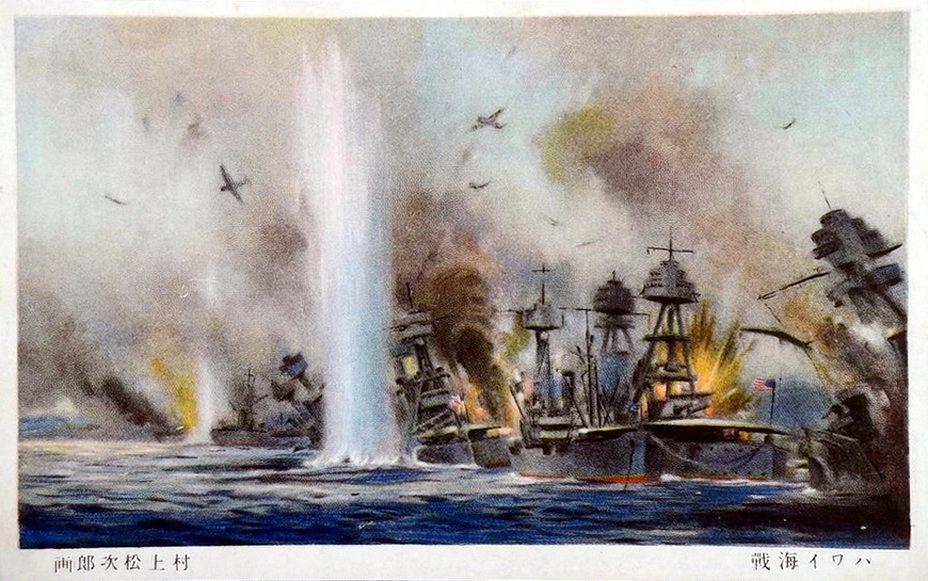 ​Hawaii Operation / The Attack on Pearl Harbor - Highlights for Warspot: faded colors and vivid subjects | Warspot.net