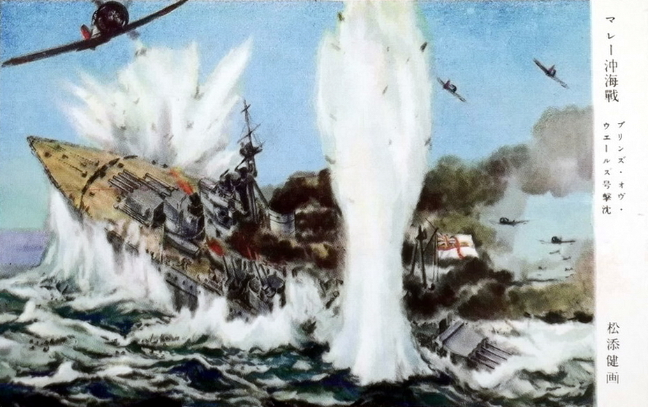 ​The sinking of the British battleship HMS Prince of Wales - Highlights for Warspot: faded colors and vivid subjects | Warspot.net