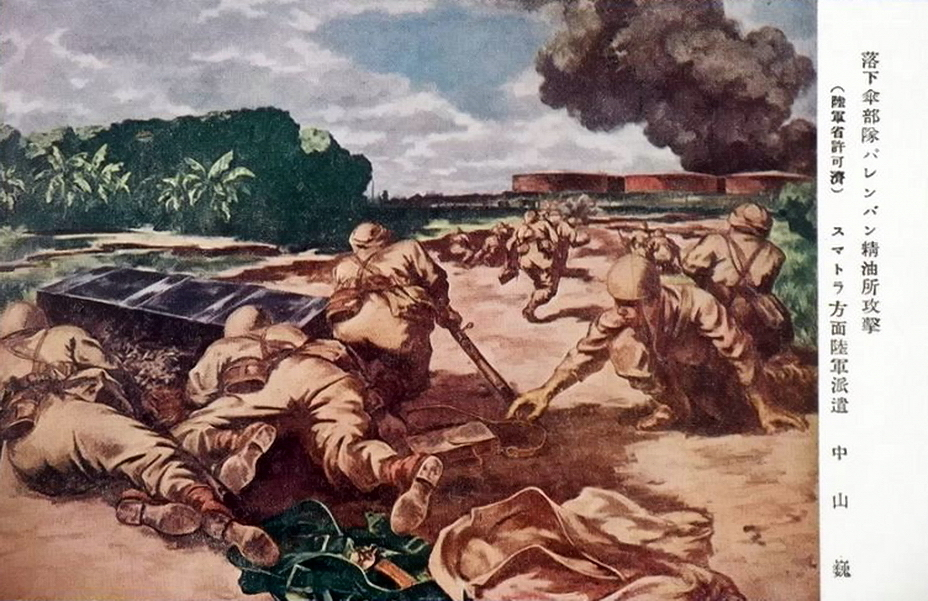 ​Japanese paratroopers in battle for the Palembang oil fields in the Dutch East Indies - Highlights for Warspot: faded colors and vivid subjects | Warspot.net
