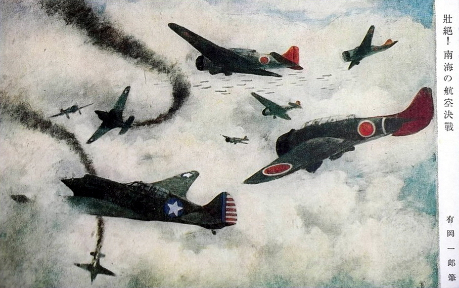 ​Air battle. Japanese aircraft, similar to torpedo bombers and dive bombers, chase American P-40 fighters - Highlights for Warspot: faded colors and vivid subjects | Warspot.net