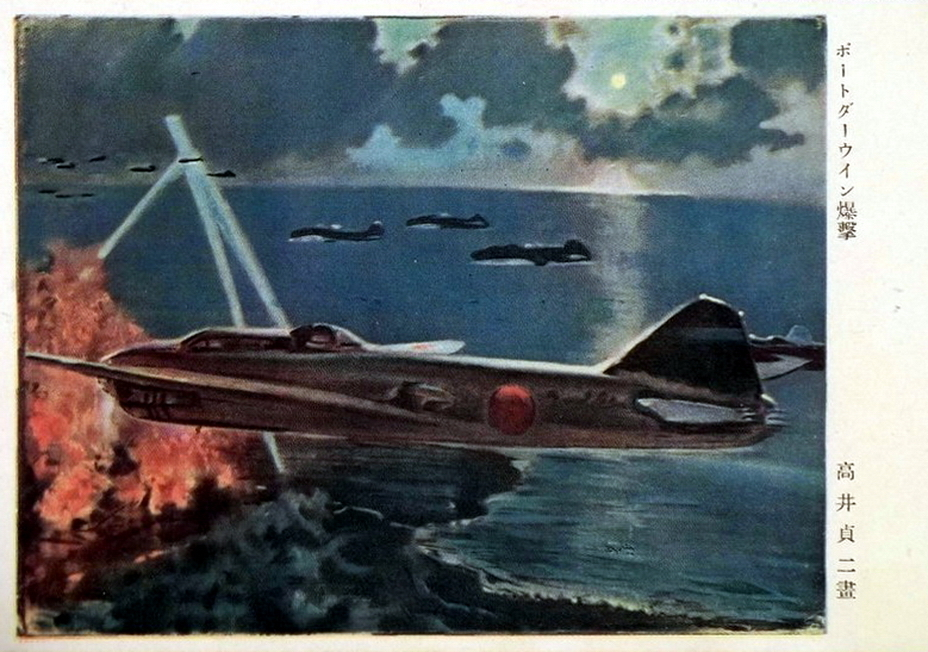 "​Night air raid on the Australian port of Darwin. G4M «Betty "" bombers in the sky - Highlights for Warspot: faded colors and vivid subjects 