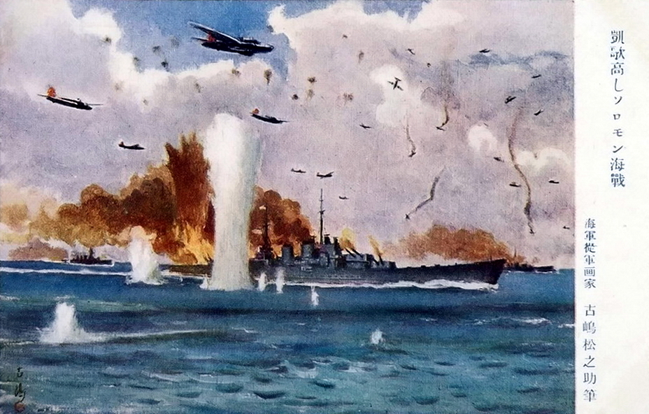 ​«The Battle of the Savo Island». On August 9, 1942, it ended with victory of the Japanese, who sank four American heavy cruisers - Highlights for Warspot: faded colors and vivid subjects | Warspot.net