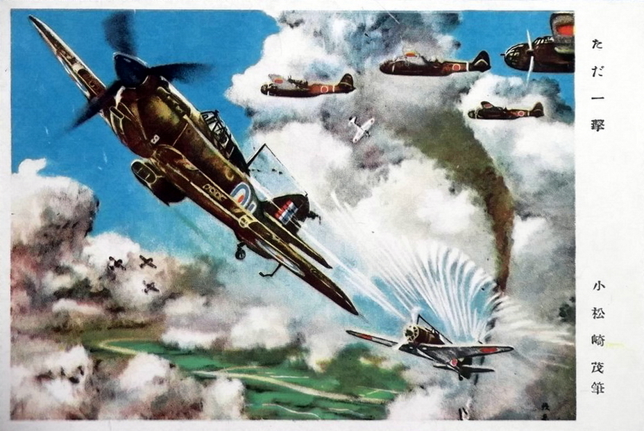 ​Air battle. Japanese fighter Ki-43 «Oscar» / «Hayabusa» in pursuit of the British «Hurricane» against the backdrop of the formation of Ki-48 bombers - Highlights for Warspot: faded colors and vivid subjects | Warspot.net