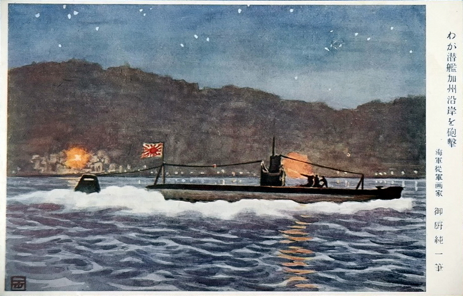 ​Japanese submarine bombardment of the US coast - Highlights for Warspot: faded colors and vivid subjects | Warspot.net