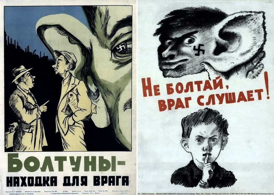 ​Most of the Soviet posters are known to general public. The strange poster on the right is interesting — probably originally it was intended for a children's audience - Highlights for Warspot: world-wide vow of silence | Warspot.net