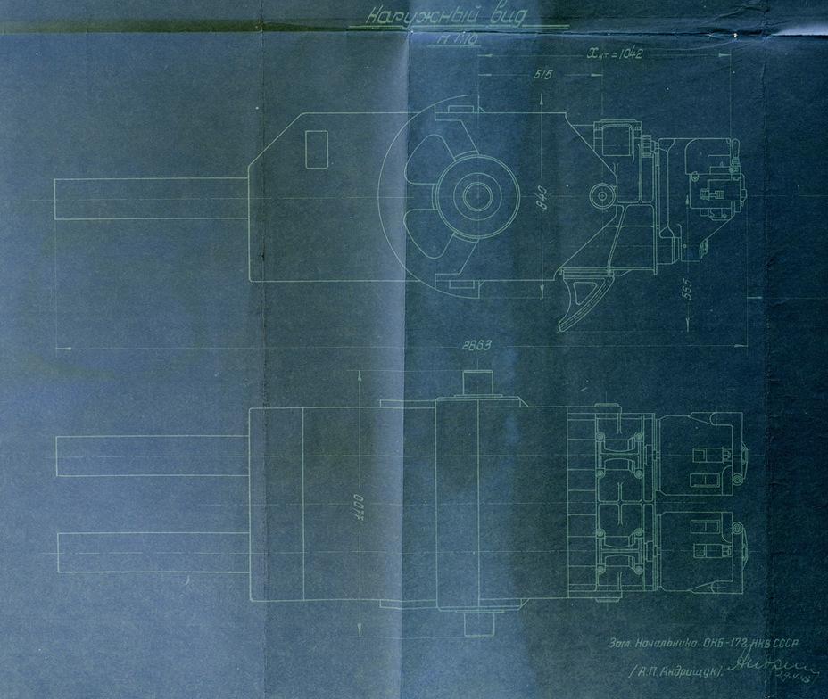 Blueprint of the gun mount of a SU-2-122 self propelled gun - Double Barrels from Perm | Warspot.net