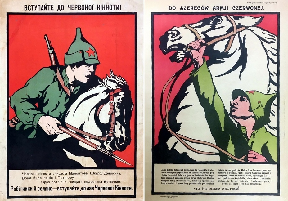 ​Two next posters were created by the same artist, but were issued in different languages. The left one is in Ukrainian, and the right one is in Polish. It is difficult to say what effect on people these posters had - Highlights for Warspot: War of the expectations that never came true | Warspot.net