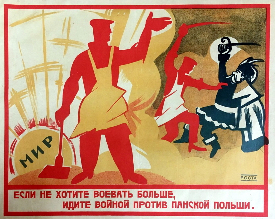 ​Another Malyutin's ROSTA poster with Mayakovsky's poem suggesting a war for peace. These two artists undoubtedly created many propaganda masterpieces - Highlights for Warspot: War of the expectations that never came true | Warspot.net