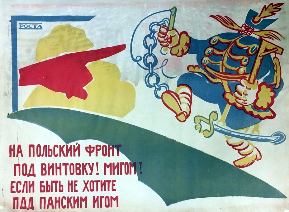 ​This ROSTA poster is created by Mayakovsky. The artist created posters devoted to the successes of the tsarist army not so long ago - Highlights for Warspot: War of the expectations that never came true | Warspot.net