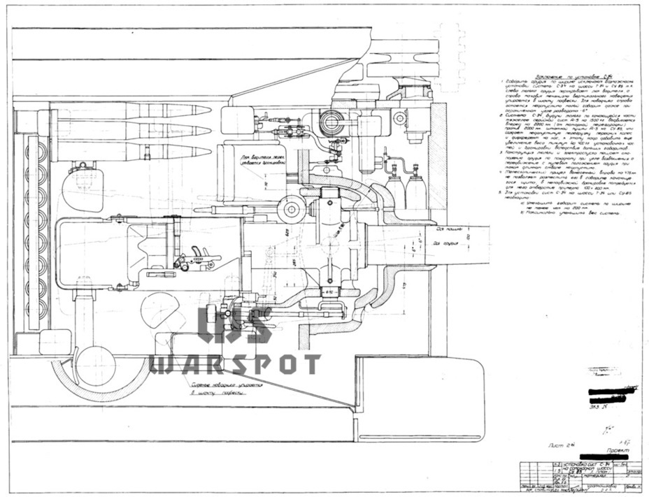 ​The second, improved 100 mm S-34 gun on the SU-85 chassis, January 1944 - SU-100: Optimal Modernization  | Warspot.net